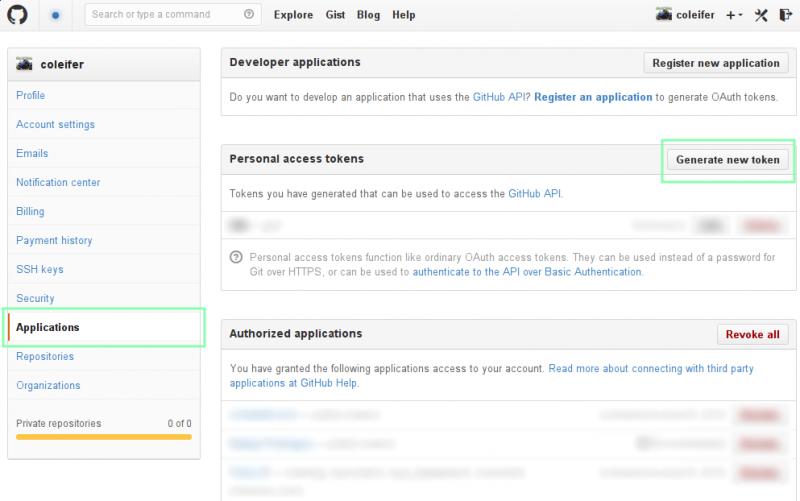 GitHub Applications Page
