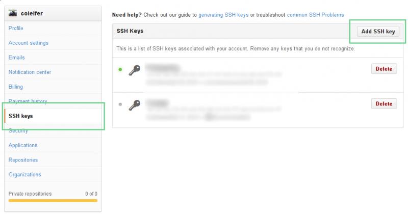 GitHub SSH setup